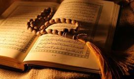 هل يجوز صيام ما تبقى قبل رمضان
