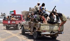 إيران تضع شرطًا لحل قضية اليمن