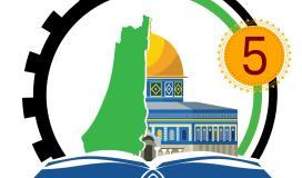 النقابات المهنية معاً وسوياً نحو القدس