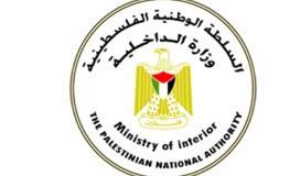 داخلية غزة تصدر إعلانًا هامًا بشأن استقبال طلبات المواطنين