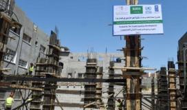 اعادة اعمار المنازل المتضررة من الحرب صرف المنحة السعودية