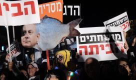 مظاهرات ضد نتنياهو في تل ابيب