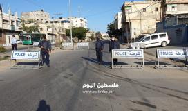 اغلاق غزة1