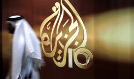 تردد-قناة-الجزيرة