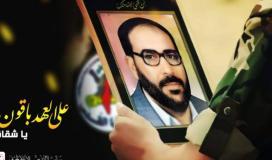 26 عاما على رحيل الدكتور فتحي الشقاقي