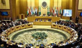 الجامعة العربية تؤكد على: تضامنها مع الأردن في الحفاظ على الامن والاستقرار