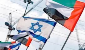 التطبيع بين الامارات و اسرائيل
