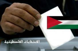 انتخابات انتخابات