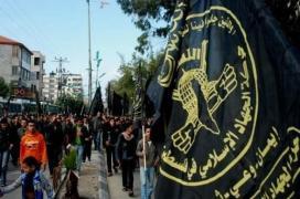 حركة الجهاد الإسلامي.jpg