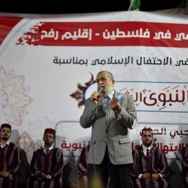 الجهاد الإسلامي  تقيم احتفالية في ذكرى المولد النبوي الشريف في مدينة رفح