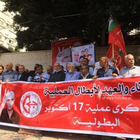 بالصور:مسيرة للجبهة الشعبية  بغزة بذكرى 17 أكتوبر