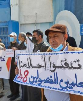 مؤتمر صحفي للجنة المشتركة للاجئين بغزة رفضاً للمساس بالسلة الغذائية والسطو علي حقوق اللاجئين