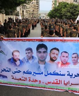 """""""وحدة التعبئة """" تنظم مسيراً شبابياً  تضامنًا مع الأسرى في سجون الاحتلال"""