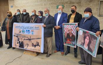 وقفة للاتحاد العام لعمال فلسطين أمام الصليب بغزة تضامناً مع الأسرى