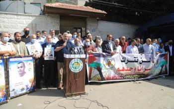 بالصور:خيمة اعتصام ومؤتمر صحفي لحركة الجهاد الإسلامي أمام مقر الصليب الأحمر بغزة  اسناداً للأسرى