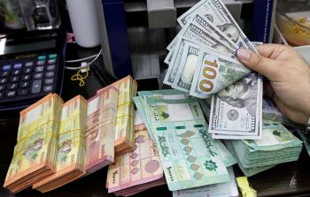 سعر صرف الدولار والعملات مقابل الليرة اللبنانية اليوم الأربعاء 21 يوليو 2021 لحظة بلحظة