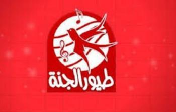 تحديث-تردد-قناة-طيور-الجنة-Toyor-Aljanah.jpg