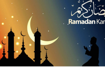 دعاء اليوم السادس عشر من رمضان المبارك 2021.PNG