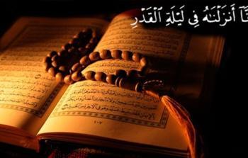 توقيتليلة القدر في شهر رمضان 2021 – 1442هـ