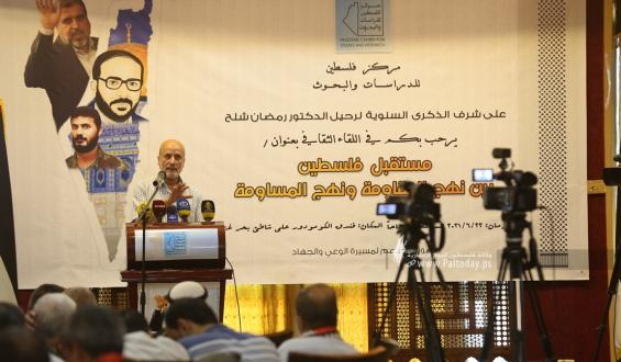 بالصور :فلسطين للدراسات ينظم لقاء ثقافي بعنوان مستقبل فلسطين بين نهج المقاومة ونهج المساومة