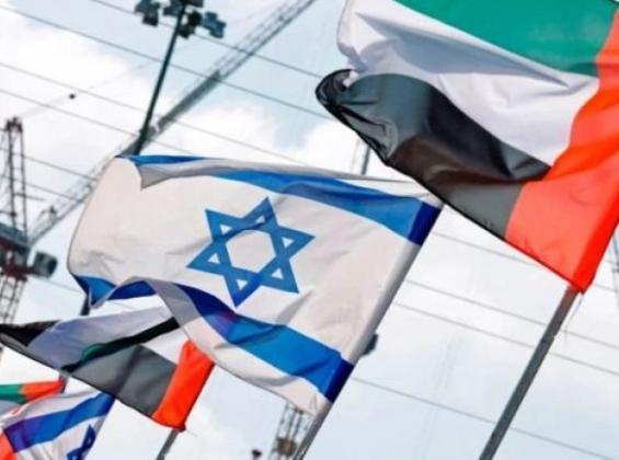 التطبيع بين الامارات و (اسرائيل)