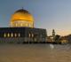 شاهد ساحة القدس الجميلة