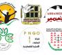 منظمات حقوقية